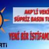 AK Partili İlhan İşbilen'den Sürpriz Basın Toplantısı