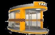 Erbaa Erektaş Taksi
